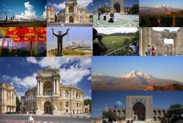 Destinos exóticos para viajar