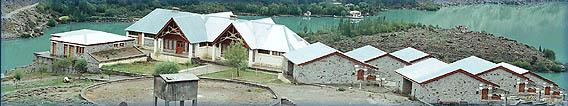 PTDC Motel, Chinnar Inn
