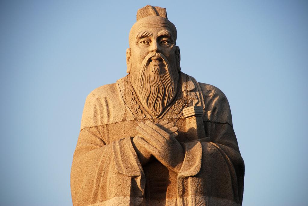 Especial Religião - O Confucionismo