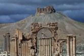 Confirmado a destruição do Templo de Bel
