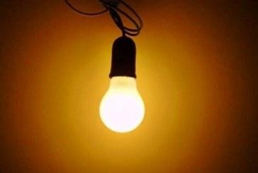 Você sabia que o México é o país que desperdiça mais energia em luz acesa nas Américas?