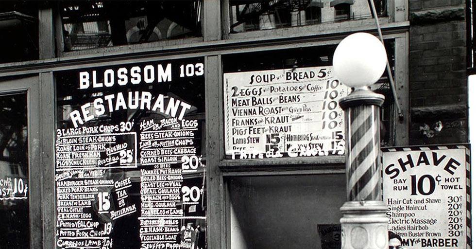 restaurante-newyork