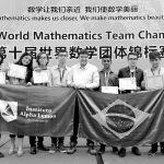 Estudantes do Alpha Lumen são destaque em Olimpíada na China